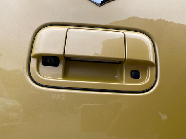 ハイブリッドFX ワンオーナー車 CD フルセグテレビ メモリーナビ 全周囲カメラ DVD再生可 ETC 運転席シートヒーター アイドリングストップ機能 オートライト機能 LEDヘッドライト イモビライザー(40枚目)