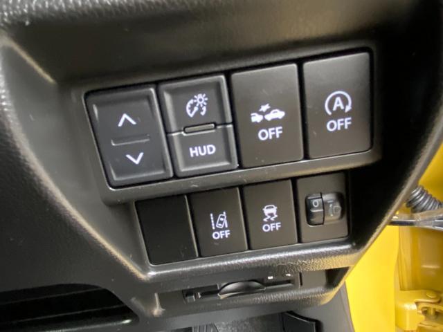 ハイブリッドFX ワンオーナー車 CD フルセグテレビ メモリーナビ 全周囲カメラ DVD再生可 ETC 運転席シートヒーター アイドリングストップ機能 オートライト機能 LEDヘッドライト イモビライザー(44枚目)