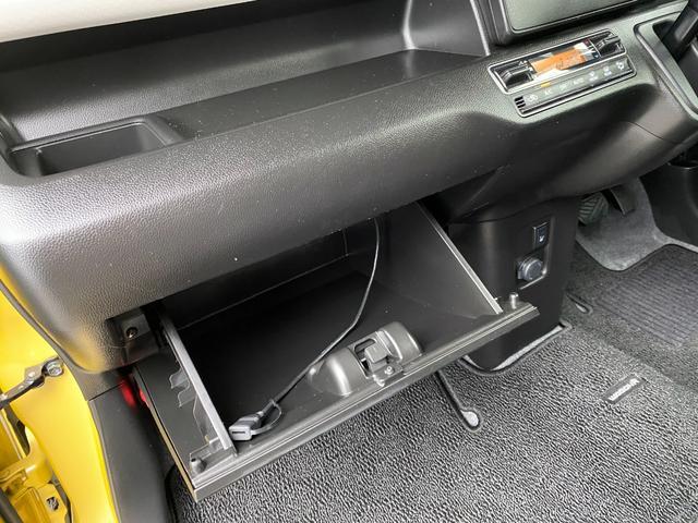 ハイブリッドFX ワンオーナー車 CD フルセグテレビ メモリーナビ 全周囲カメラ DVD再生可 ETC 運転席シートヒーター アイドリングストップ機能 オートライト機能 LEDヘッドライト イモビライザー(45枚目)