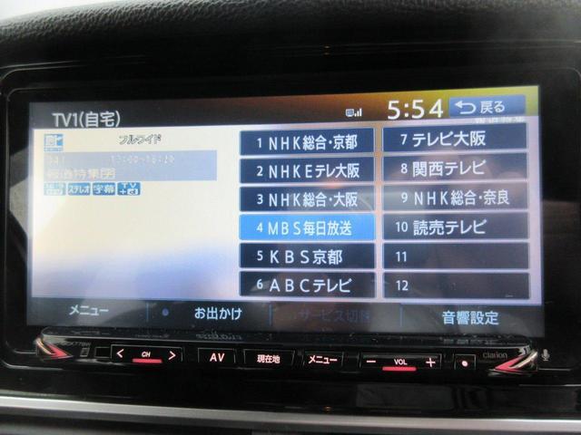 M メモリーナビ、バックカメラ付き、衝突被害軽減ブレーキ、三菱認定中古車保証(23枚目)