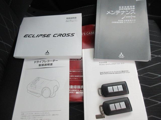 M メモリーナビ、バックカメラ付き、衝突被害軽減ブレーキ、三菱認定中古車保証(30枚目)