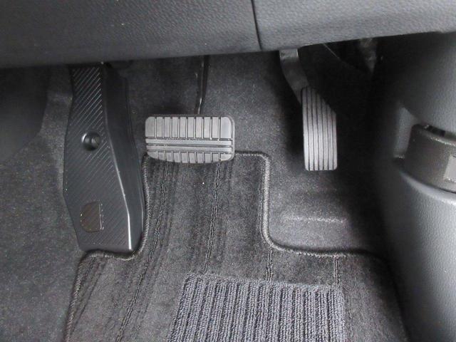 M メモリーナビ、バックカメラ付き、衝突被害軽減ブレーキ、三菱認定中古車保証(35枚目)