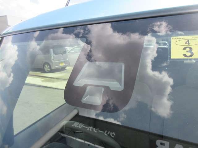 G セーフティパッケージ 衝突被害軽減ブレーキ・AS&G、三菱認定中古車保証(11枚目)