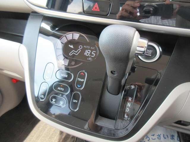 G セーフティパッケージ 衝突被害軽減ブレーキ・AS&G、三菱認定中古車保証(16枚目)