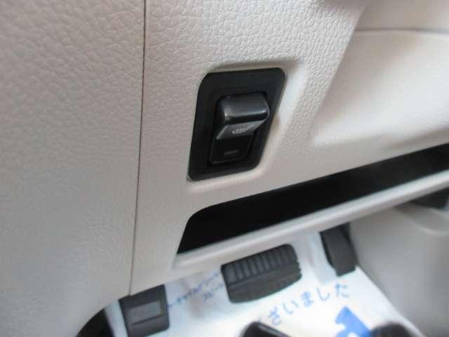 G セーフティパッケージ 衝突被害軽減ブレーキ・AS&G、三菱認定中古車保証(22枚目)