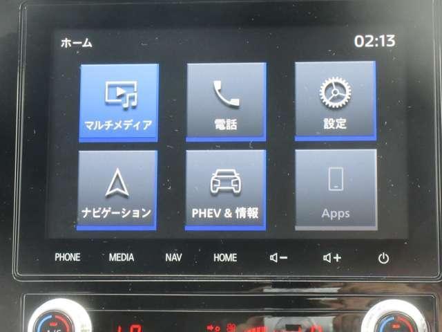 Gプレミアムパッケージ 電気温水ヒーター付き 元試乗車 革シート 衝突被害軽減ブレーキ、ETC2.0 パワーサウンドシステム 三菱認定中古車保証(15枚目)