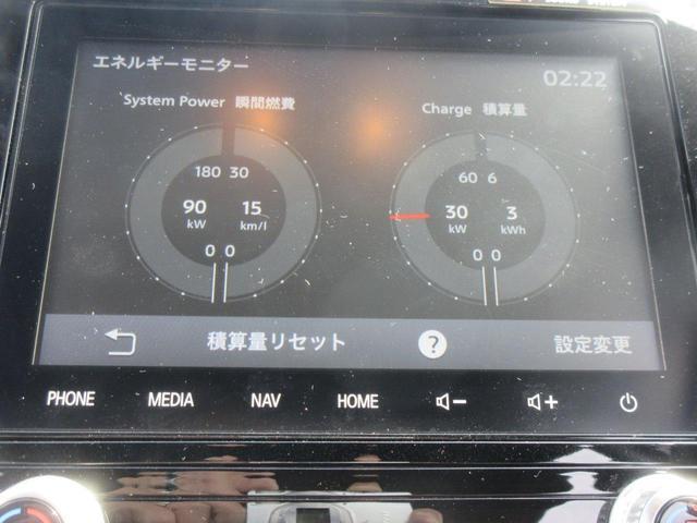 Gプレミアムパッケージ 電気温水ヒーター付き 元試乗車 革シート 衝突被害軽減ブレーキ、ETC2.0 パワーサウンドシステム 三菱認定中古車保証(28枚目)