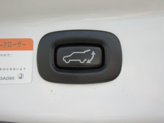 Gプレミアムパッケージ 電気温水ヒーター付き 元試乗車 革シート 衝突被害軽減ブレーキ、ETC2.0 パワーサウンドシステム 三菱認定中古車保証(30枚目)