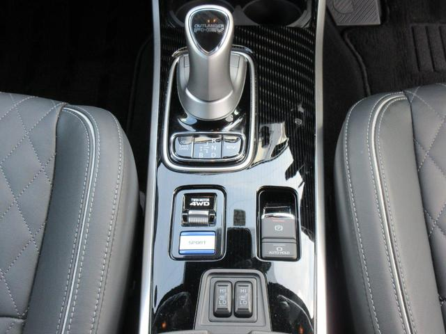 Gプレミアムパッケージ 電気温水ヒーター付き 元試乗車 革シート 衝突被害軽減ブレーキ、ETC2.0 パワーサウンドシステム 三菱認定中古車保証(31枚目)