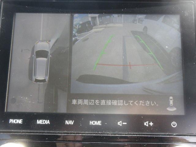 Gプレミアムパッケージ 電気温水ヒーター付き 元試乗車 革シート 衝突被害軽減ブレーキ、ETC2.0 パワーサウンドシステム 三菱認定中古車保証(33枚目)