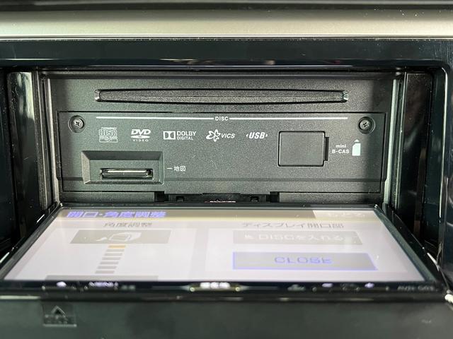 カスタムT DVD再生 メモリーナビ フルセグTV ETC 三菱認定中古車保証(7枚目)