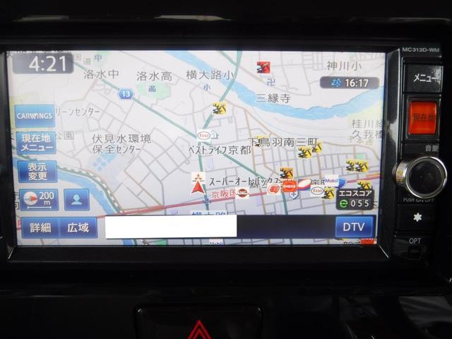 三菱 eKスペース G メモリーナビ TV