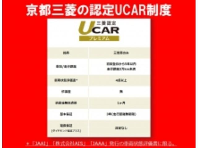 三菱 eKワゴン M 低速時衝突低減ブレーキ ワンオーナー