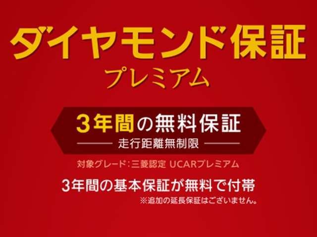 GプレミアムPK元試乗車 温水ヒーター 100V電源 誤発進(3枚目)