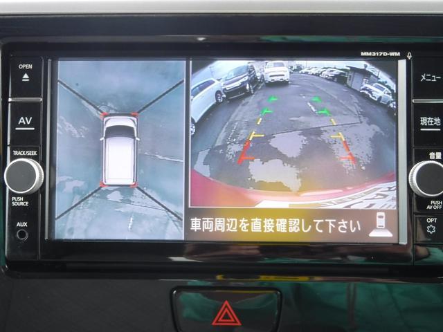 T セーフティパッケージ ナビ TV(9枚目)