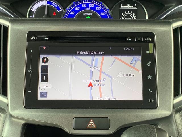 ハイブリッドSZ ナビパッケージ 元試乗車(9枚目)