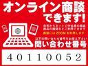ココアプラスX オートエアコン ルーフレール(2枚目)