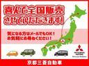 Gナビパッケージ AC100V電源・マルチアラウンドモニター 三菱認定中古車保証(3枚目)