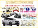 G セーフティパッケージ 衝突被害軽減ブレーキ・AS&G、三菱認定中古車保証(2枚目)