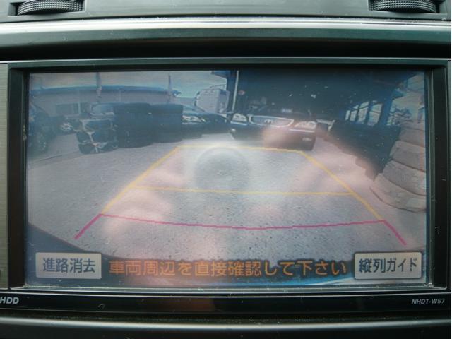250G 19AW 車高調 黒革調シートカバー HDDナビ(12枚目)
