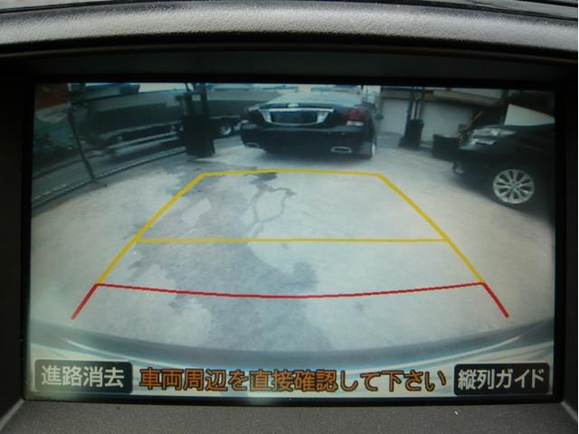 「トヨタ」「クラウン」「セダン」「大阪府」の中古車11