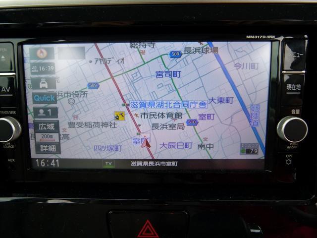 Gセーフティ プラスエディション 元当社社有車 メモリーナビ(11枚目)