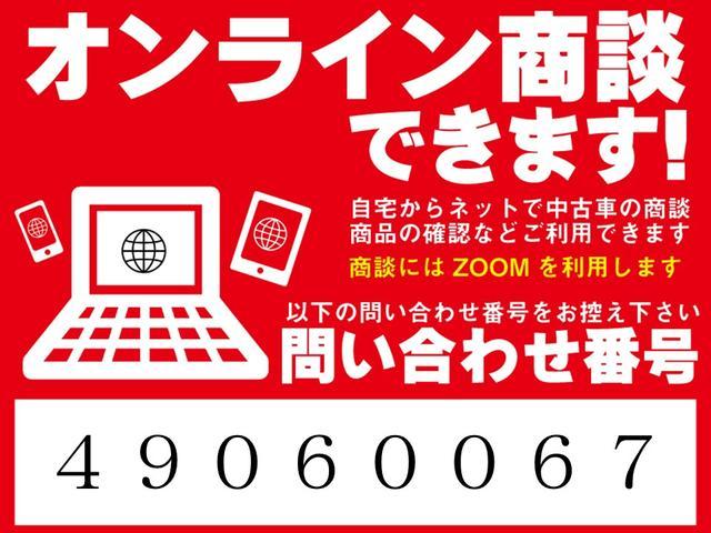 カスタムT セーフティプラスエディション 元当社社有車 ナビ(4枚目)