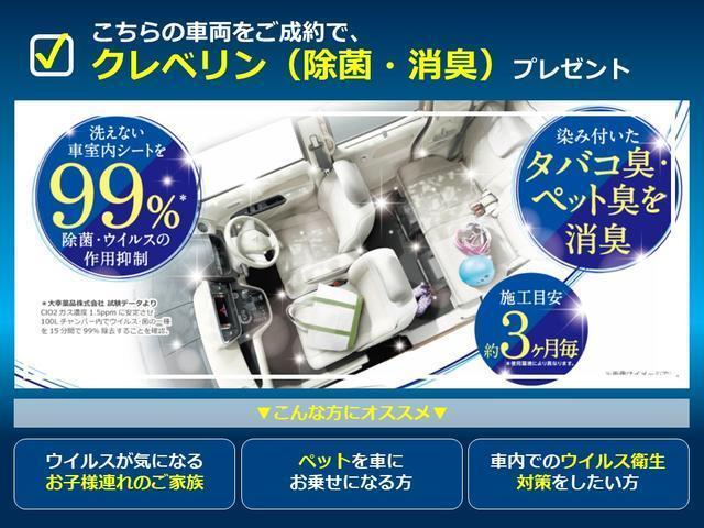 カスタムT セーフティプラスエディション 元当社社有車 ナビ(6枚目)