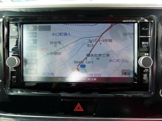 カスタムT セーフティプラスエディション 元当社社有車 ナビ(16枚目)