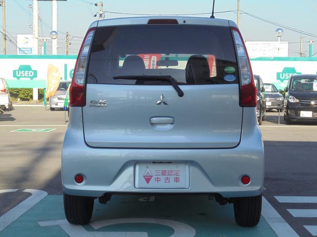 三菱 eKワゴン M 旧レンタカー当社代車使用車