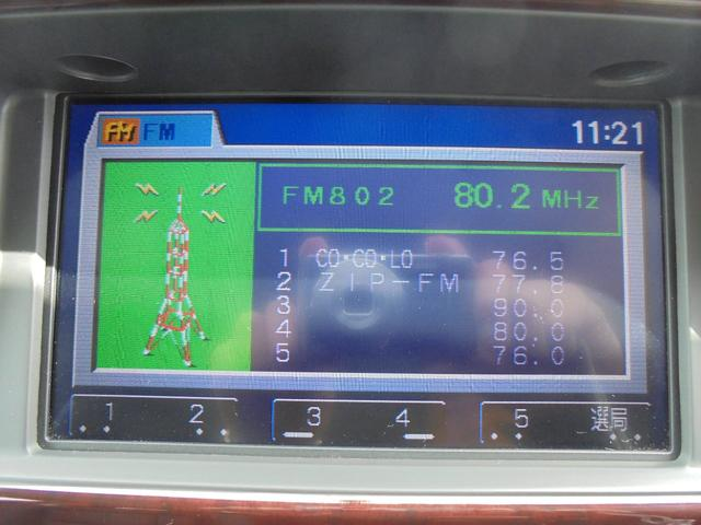 ラジオ画面の画像です。