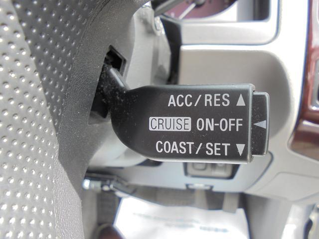 運転楽々クルーズコントロールです。
