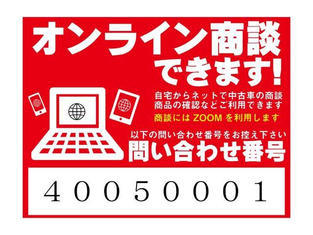 G セーフティパッケージ 純正ハイスペックナビ 前レンタカー(6枚目)