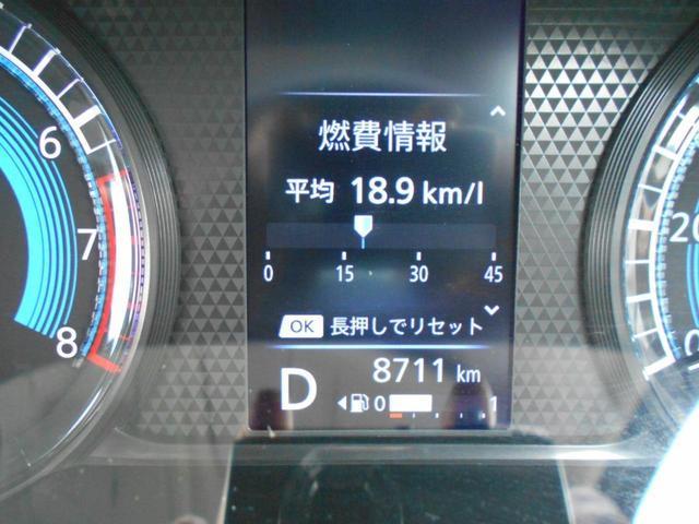 M エアコン アイドリングストップ E-アシスト 禁煙車 キーレスエントリー シートヒーター(43枚目)