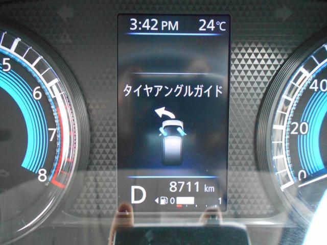 M エアコン アイドリングストップ E-アシスト 禁煙車 キーレスエントリー シートヒーター(44枚目)