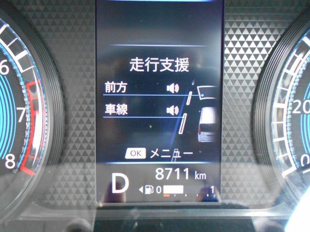 M エアコン アイドリングストップ E-アシスト 禁煙車 キーレスエントリー シートヒーター(47枚目)
