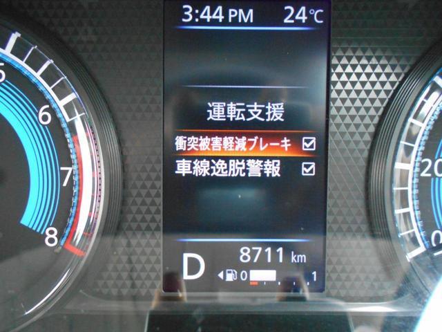 M エアコン アイドリングストップ E-アシスト 禁煙車 キーレスエントリー シートヒーター(48枚目)