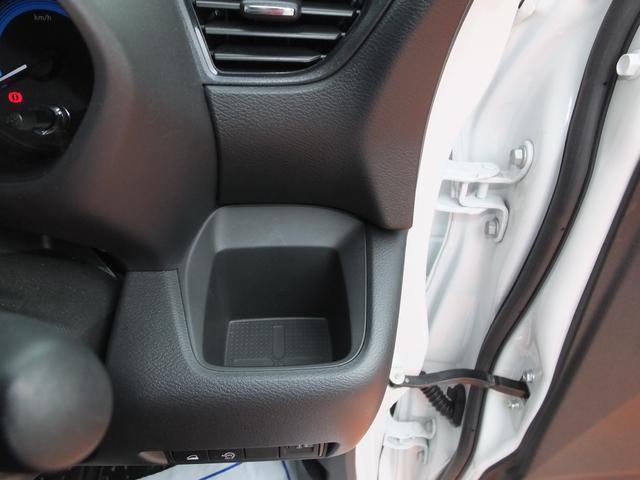 G 衝突被害軽減ブレーキ 助手席側ハンズフリーオートスライドドア LEDヘッドライト スマートキー 純正アルミホイール カーテンエアバッグ タッチパネル式フルオートエアコン 三菱認定プレミアム保証(21枚目)