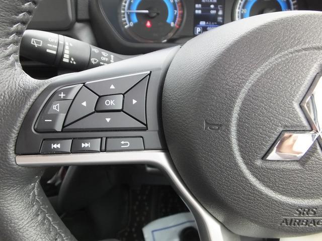 G 衝突被害軽減ブレーキ 助手席側ハンズフリーオートスライドドア LEDヘッドライト スマートキー 純正アルミホイール カーテンエアバッグ タッチパネル式フルオートエアコン 三菱認定プレミアム保証(23枚目)