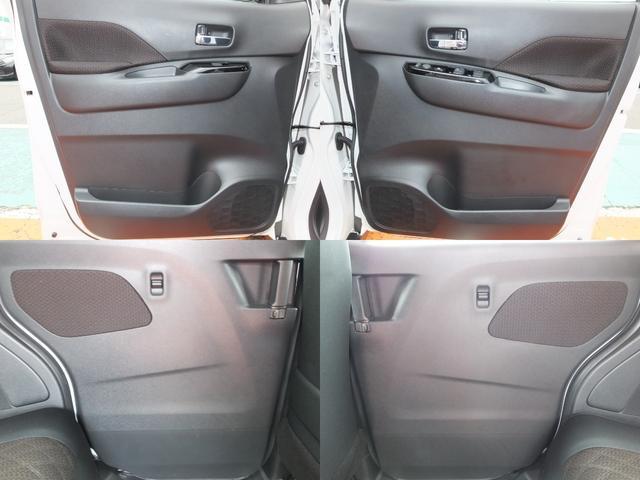 G 衝突被害軽減ブレーキ 助手席側ハンズフリーオートスライドドア LEDヘッドライト スマートキー 純正アルミホイール カーテンエアバッグ タッチパネル式フルオートエアコン 三菱認定プレミアム保証(51枚目)