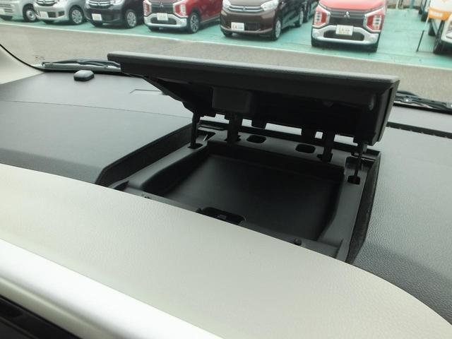 G 純正フルセグナビ バックカメラ 純正アルミホイール 両側電動スライドドア スマートキー アイドリングストップ 三菱認定UCAR保証 ワンオーナーカー(11枚目)