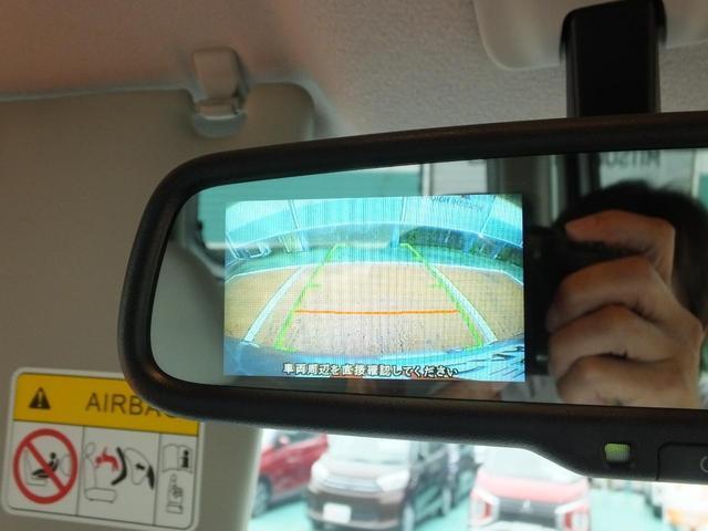 G 純正フルセグナビ バックカメラ 純正アルミホイール 両側電動スライドドア スマートキー アイドリングストップ 三菱認定UCAR保証 ワンオーナーカー(23枚目)