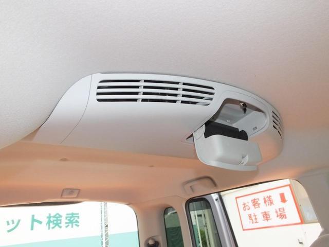G 純正フルセグナビ バックカメラ 純正アルミホイール 両側電動スライドドア スマートキー アイドリングストップ 三菱認定UCAR保証 ワンオーナーカー(25枚目)