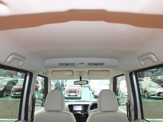 G 純正フルセグナビ バックカメラ 純正アルミホイール 両側電動スライドドア スマートキー アイドリングストップ 三菱認定UCAR保証 ワンオーナーカー(35枚目)