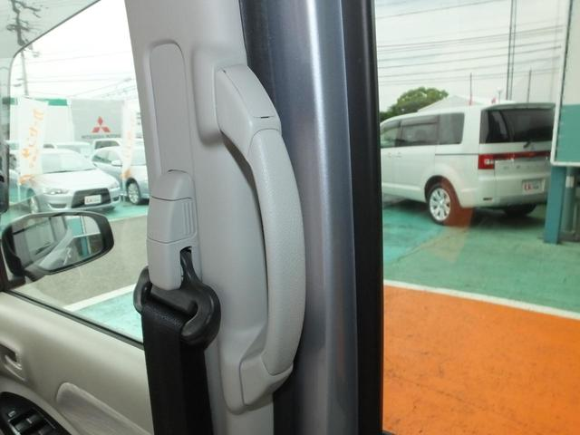 G 純正フルセグナビ バックカメラ 純正アルミホイール 両側電動スライドドア スマートキー アイドリングストップ 三菱認定UCAR保証 ワンオーナーカー(39枚目)