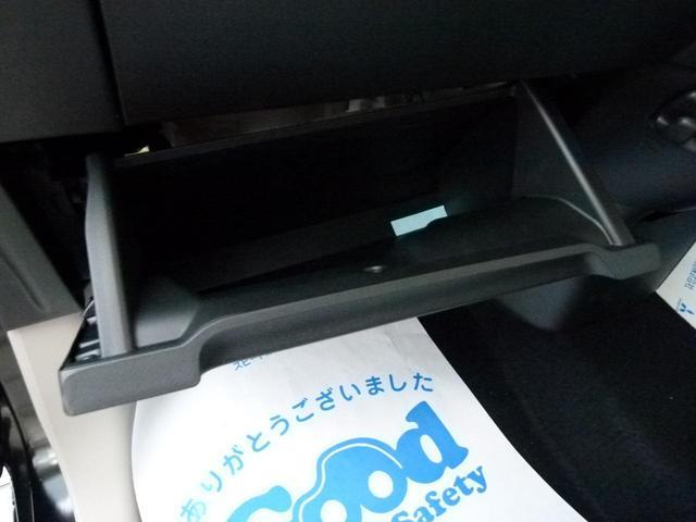 「三菱」「eKワゴン」「コンパクトカー」「滋賀県」の中古車44