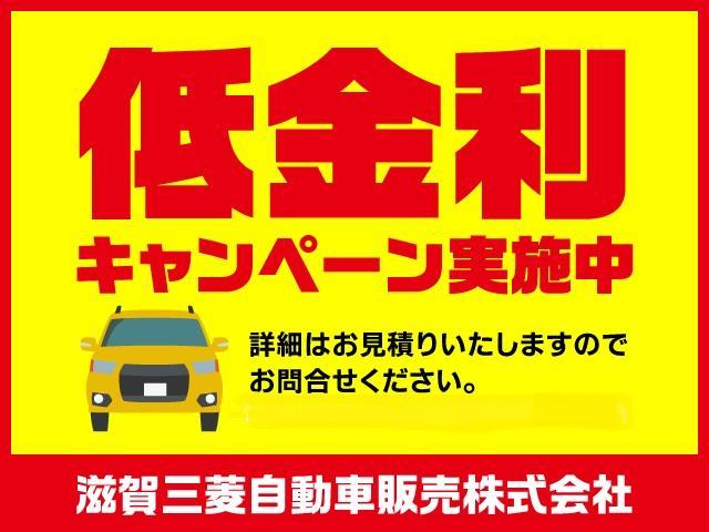 「三菱」「eKワゴン」「コンパクトカー」「滋賀県」の中古車4