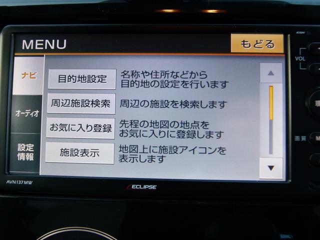「三菱」「eKワゴン」「コンパクトカー」「滋賀県」の中古車11