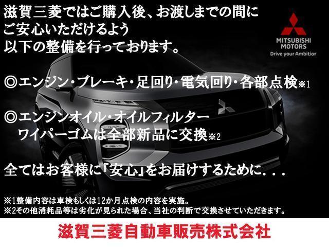 「三菱」「eKワゴン」「コンパクトカー」「滋賀県」の中古車28