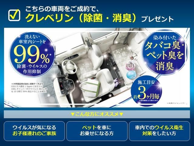 「三菱」「eKスペース」「コンパクトカー」「滋賀県」の中古車4